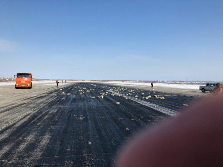 В Якутске грузовой самолет выронил 9 тонн золота